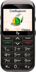 Fly Ezzy 4