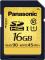 Panasonic SDHC 16GB Class 10 RP-SDUB16G