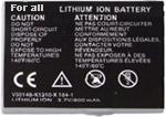 Аккумулятор для  Самсунг E850