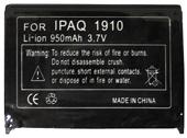 Аккумулятор для HP iPAQ 1900 ORIGINAL