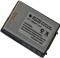 Аккумулятор для Asus P505 AcmePower AP-MyPL-A505